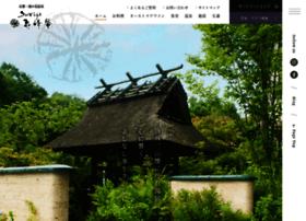 Sumiya.ne.jp thumbnail