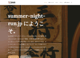 Summer-night-run.jp thumbnail