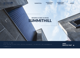Summithill.co.kr thumbnail