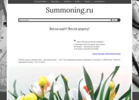 Summoning.ru thumbnail