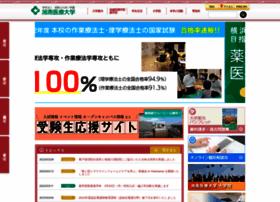 Sums.ac.jp thumbnail