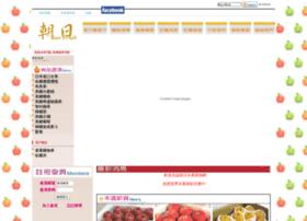 Sun-fruit.com.tw thumbnail
