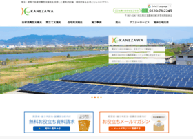 Sun-kanezawa.jp thumbnail