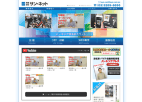 Sun-net.cc thumbnail