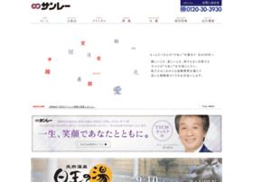Sun-ray.co.jp thumbnail