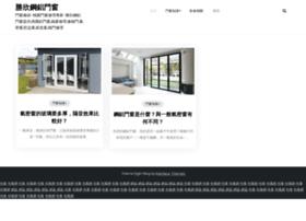 Sun-shin.com.tw thumbnail