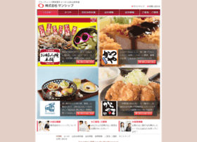 Sun-ship.co.jp thumbnail
