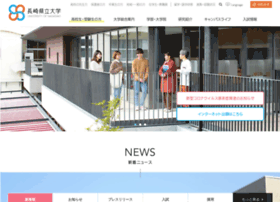 Sun.ac.jp thumbnail