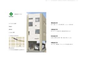 Sunalc.co.jp thumbnail