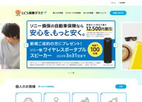 Sunassort.co.jp thumbnail