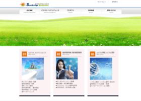Sunbridge-s.jp thumbnail
