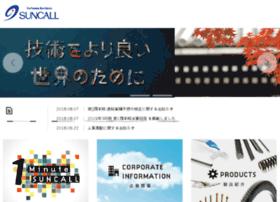 Suncall.co.jp thumbnail