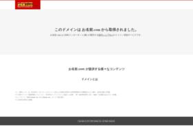 Sunchi.jp thumbnail