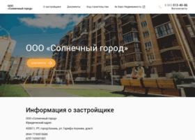 Suncity-kazan.ru thumbnail