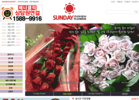 Sundayflower.co.kr thumbnail