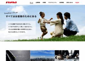 Sundrug.co.jp thumbnail