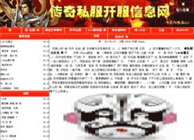 Sundry168.cn thumbnail
