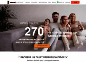 Sunduk.tv thumbnail