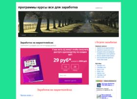 Sunerzarabotok.ru thumbnail