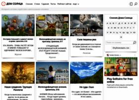 Sunhome.ru thumbnail