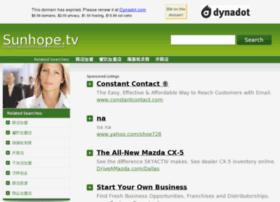 Sunhope.tv thumbnail