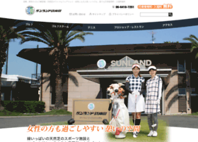 Sunland.co.jp thumbnail