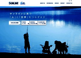 Sunline.co.jp thumbnail