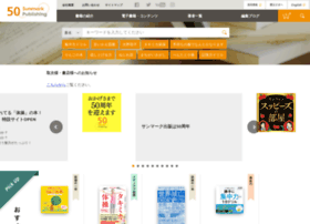 Sunmark.co.jp thumbnail