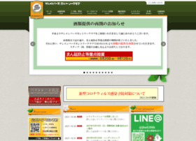 Sunmembers.co.jp thumbnail