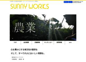 Sunny-works.jp thumbnail