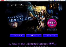 Sunonline.jp thumbnail