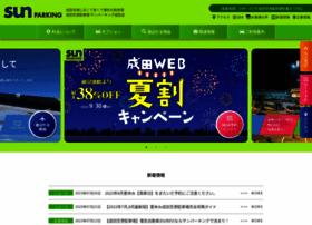 Sunparking.co.jp thumbnail