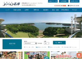 Sunperla-shima.jp thumbnail