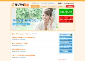 Sunplanner.co.jp thumbnail