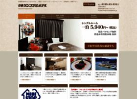 Sunplazahotel.jp thumbnail