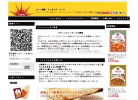 Sunrise-food.co.jp thumbnail