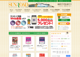 Sunroad.or.jp thumbnail