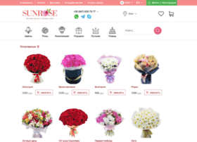 Sunrose.com.ua thumbnail
