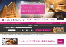Sunroute.jp thumbnail