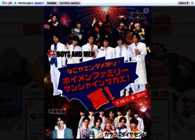 Sunshine-sakae.jp thumbnail