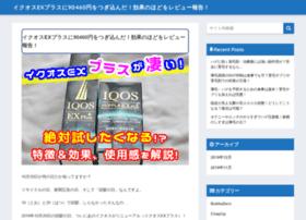 Sunsquad.jp thumbnail