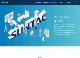 Suntacnet.ne.jp thumbnail