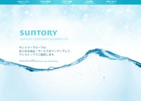 Suntory-cb.co.jp thumbnail