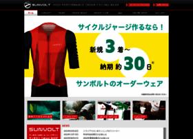 Sunvolt.co.jp thumbnail