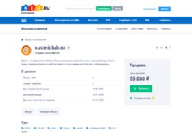 Suomiclub.ru thumbnail