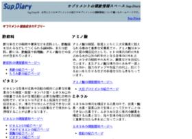 Supdiary.uh-oh.jp thumbnail