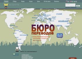Super-perevod.com.ua thumbnail