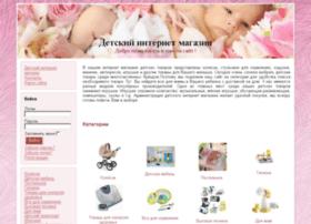 Super-shop.org.ua thumbnail