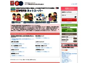 Super-yamanaka.jp thumbnail