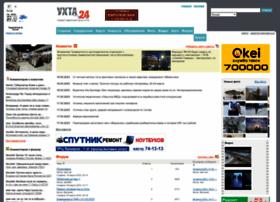 Super.uhta24.ru thumbnail